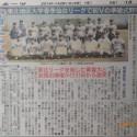 ①日刊スポーツ