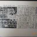 6.2日刊スポーツ