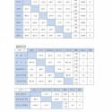 Microsoft Word - 2014,9,28aki,hositori